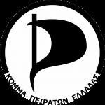 Εναλλακτικό σήμα του κομματος πειρατών ελλάδας