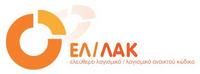 el_lak_logo