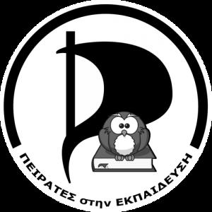 peirates_stin_ekpaideysi_logo