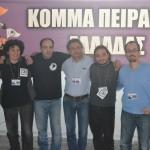 Μέλη της Διοικούσας Επιτροπής του Κόμματος Πειρατών Ελλάδας